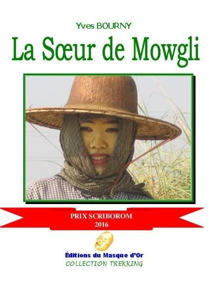 yves-bourni-la-soeur-de-mowgli